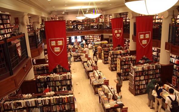 哈佛大学图书馆的二十条训言