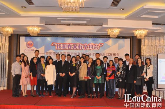 美国低龄化留学后服务中美巡回发布会(上海站)成功举办