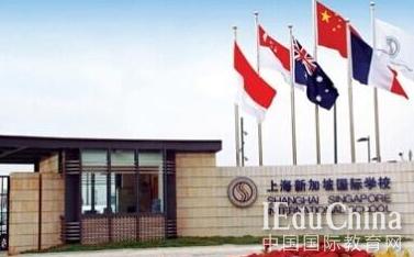 中国有名的土豪学校 普通家庭上不起