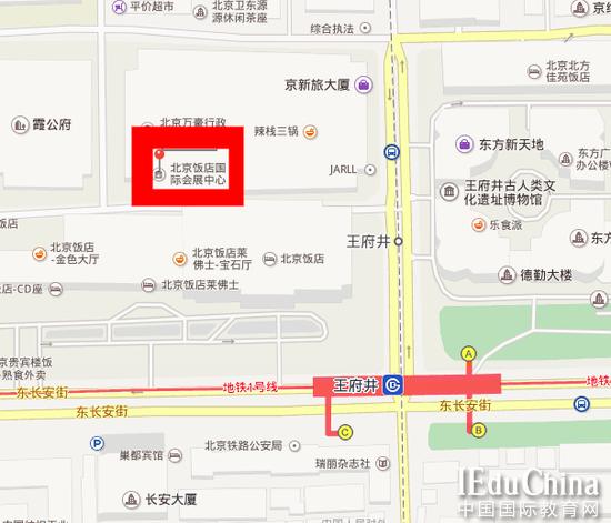 上海新浪2016国际学校择校巡展
