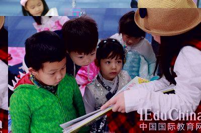 上海赫德双语小学2016年招生简章