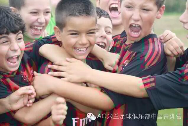 2016意大利AC米兰足球特色夏令营