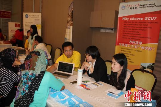 第22届留学中国教育展在印尼雅加达等四地举行