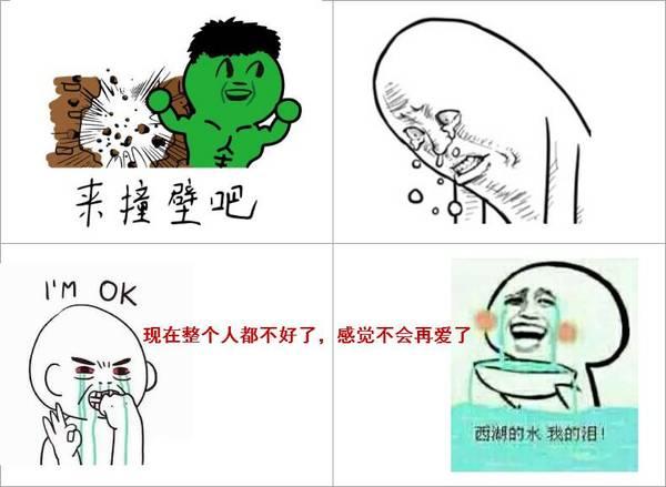 藤校逐渐抛弃中国学生竟是因为这些!