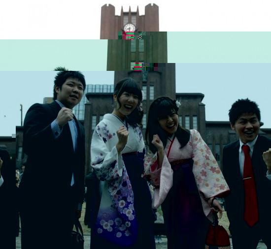 日本留学优势主要体现在哪些方面