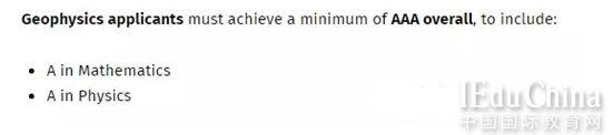 申请帝国理工A-level数学学渣是怎样做到的?