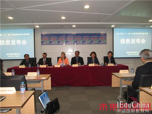 7市国际教育展将开幕 电子签证方便中国留学生