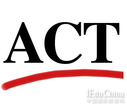 ACT考试之后的那些事儿