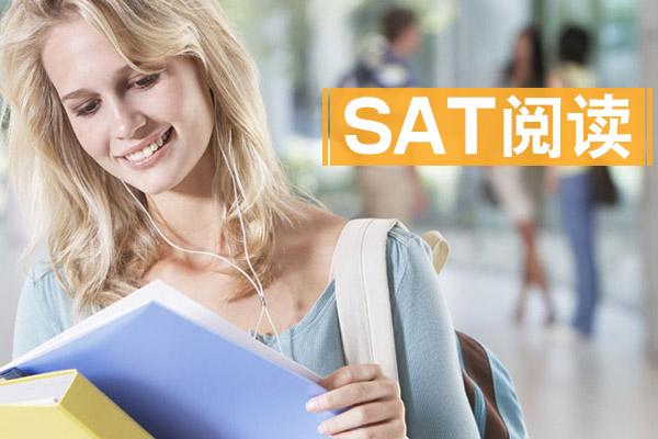 新SAT5月7日亚洲首考 写作、阅读、数学各个击破
