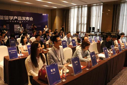 新东方推留学新产品 打造留学生态圈