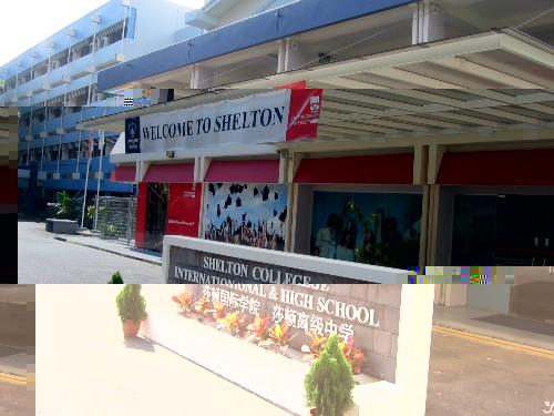 浅谈新加坡莎顿国际学院教学环境