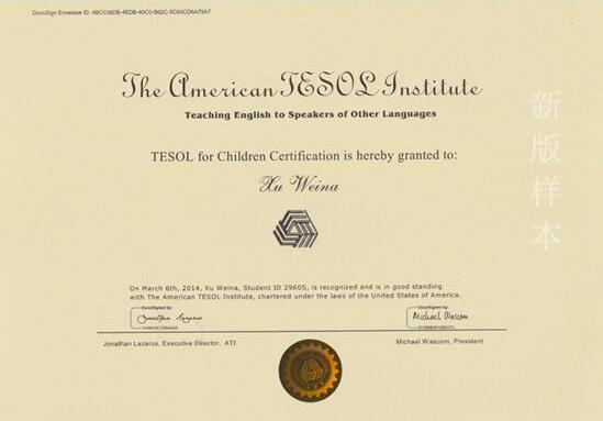 英浦教育TESOL认证落地 师资培训项目上线