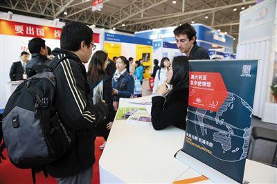 多国新推留学签证利好政策