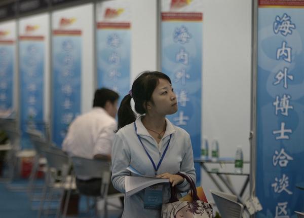 2016年中国留学白皮书发布 海归就业难问题加剧