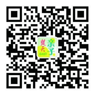 楚天生存体验国际夏令营报名火爆
