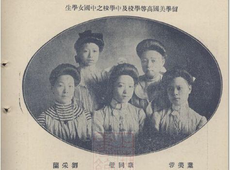近代中国的精英为何热衷于赴美留学?