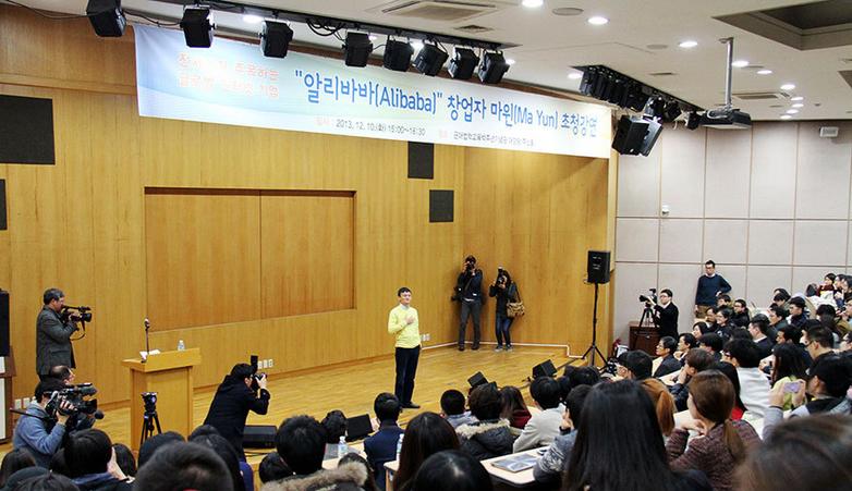 涨知识  申请韩国留学需过好这三关