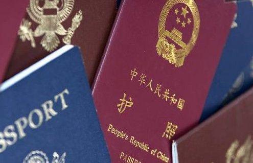 出国留学签证类型有哪些