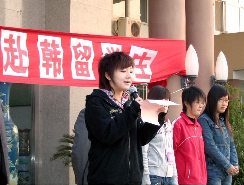 韩国留学招生说明会  6月18日在海区开幕