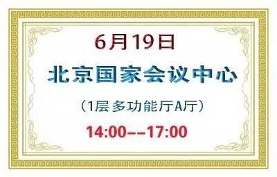 6.19国家会议中心北美本科名校招生面试会