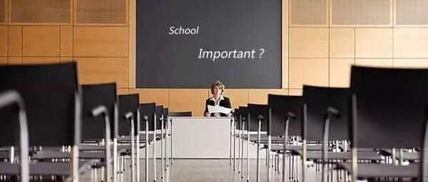 本科院校的牌子对于留学硕士申请到底有多大影响?