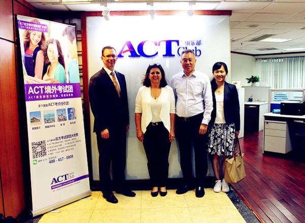 6.13ACT官方到访ACT俱乐部深入会谈