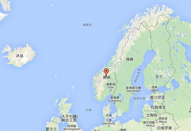 留学新方向 北欧四国留学费用大比拼