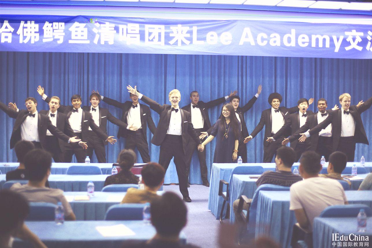 哈佛鳄鱼清唱团来访    上海美国LeeAcademy高级中学