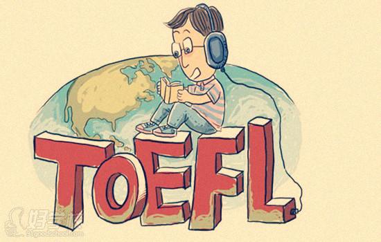 托福听力考试   题型归纳及技巧总结