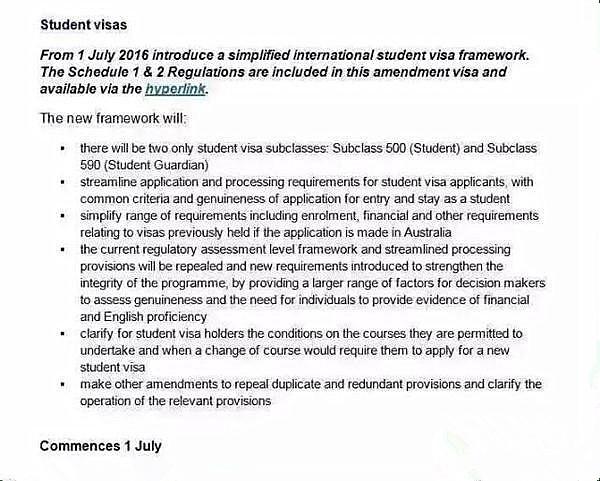 澳洲留学签证新政7月1日起实行 签证规定更明确