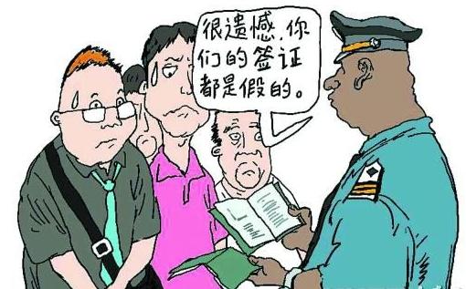 签证信息不符竟被遣返回国 你的签证信息填对了吗?