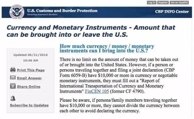 美国海关新政解读:带错现金将全额没收和判刑
