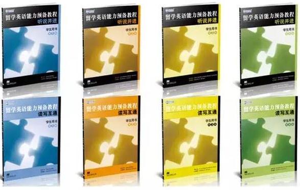 中国低龄留学之痛的解决办法