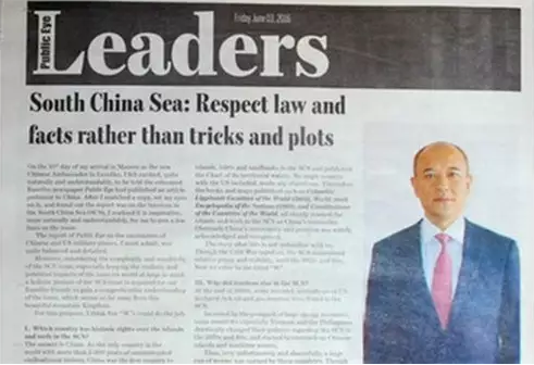 南海仲裁引中国国际法留学生霸气踢馆:你们的裁决无效