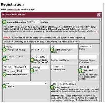 重磅:美国新系统诞生 中国留学生将提前4年准备申请