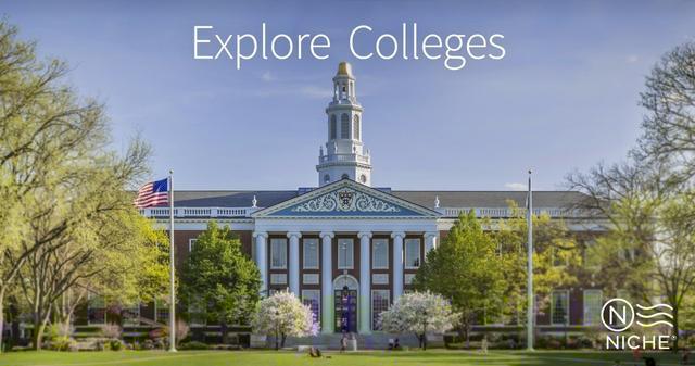 最具参考价值的美国大学排行榜出炉