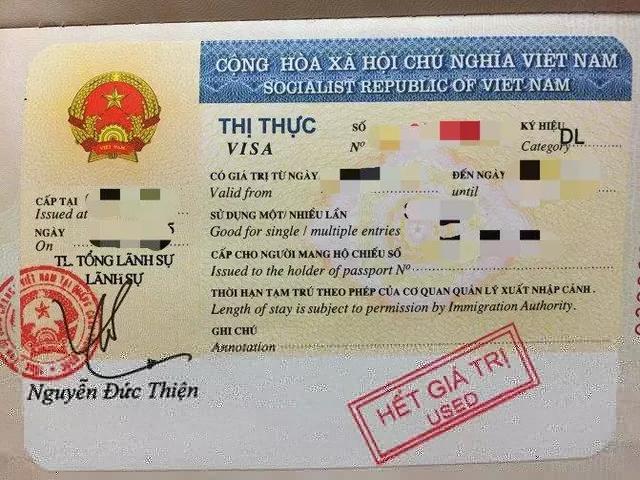 网传中国公民前往越南签证目前暂停