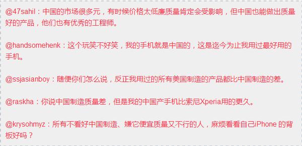 """出国留学不得不""""炫耀""""的中国制造"""