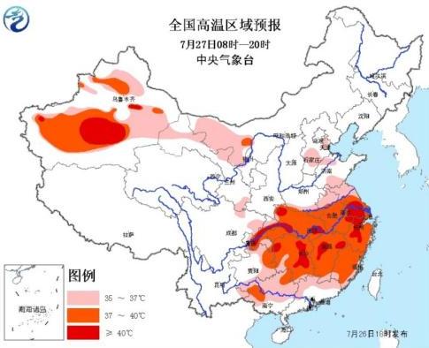 """中国遭高温烧烤英国""""享""""夏季寒冷 出国留学记得看天气哦"""