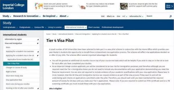Tier 4 学生签证新政一出 英国留学迎来春天