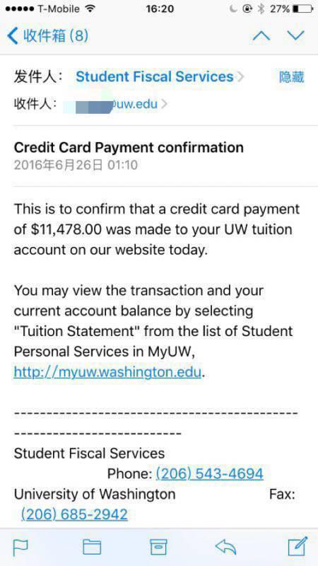 震惊:华大学费诈骗案 80余名学生被骗600多万
