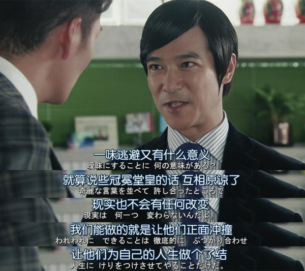 追星正能量:为了我的偶像选择了去日本 成为更好的人