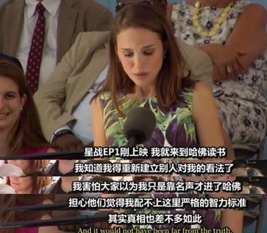 哈佛女神娜塔莉讲述留学选课经历
