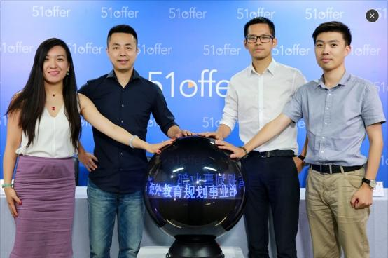 前环球雅思高管正式加盟51offer 助力中国学生实现留学梦