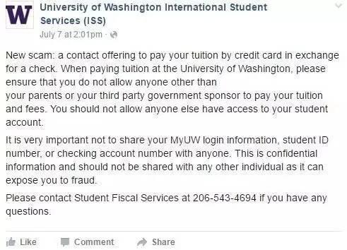 留学史上最大规模学费诈骗案 90名留学生代缴学费被骗600万