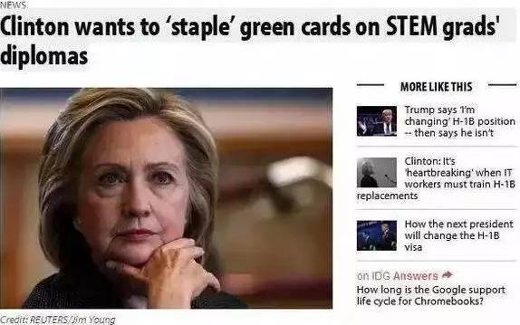 希拉里劝你选STEM专业 你怎么看