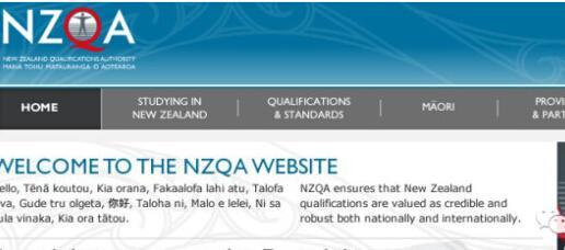 新西兰留学怎样才能不入野鸡大学 三招教你辨别真伪