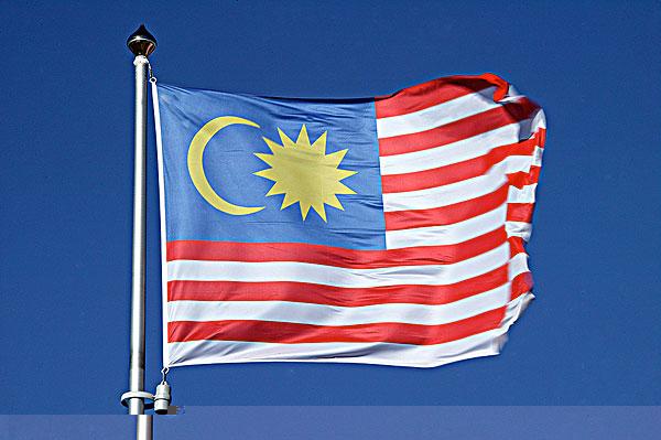马来西亚留学奖学金等你来拿