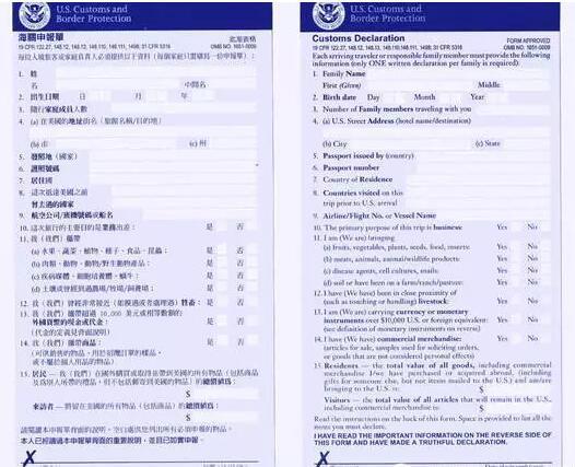 美国留学 2016秋季入学行前指导
