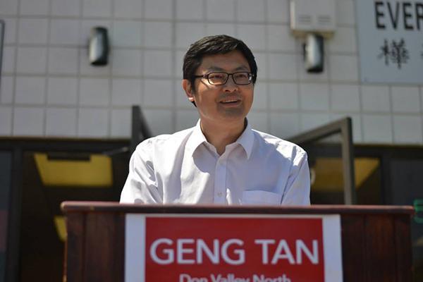 """谭耕从留学生变为加拿大国会议员 希望成为中加""""润滑剂"""""""